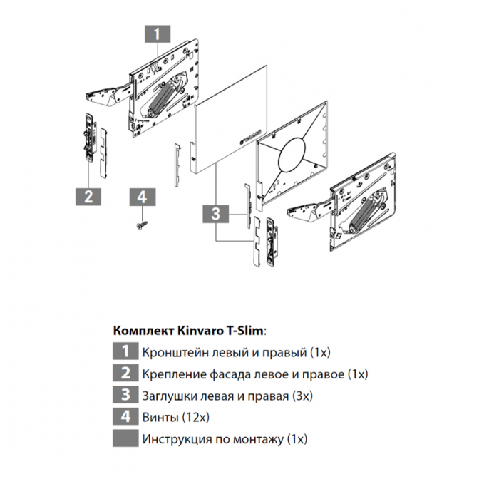 Подъемный механизм Kinvaro T-Slim, Tipmatic, 1000-2250, серебро, Grass