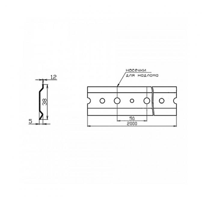 Монтажная планка для навеса, 2000 мм, Bolis Italia