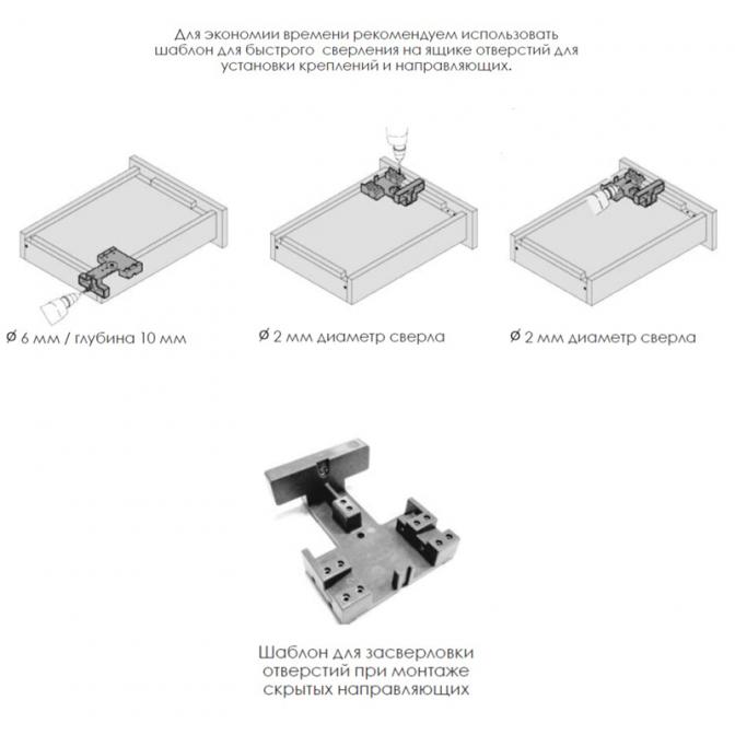 Направляющие скрытые 500 мм, LS Touch Latch
