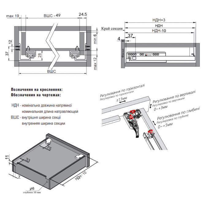 Направляющие скрытые 400 мм, SYNCHRO-3D, с доводчиком, Linken System