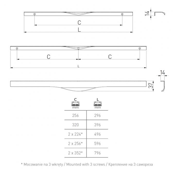 Ручка мебельная Picado, 320 мм, алюминий, GTV