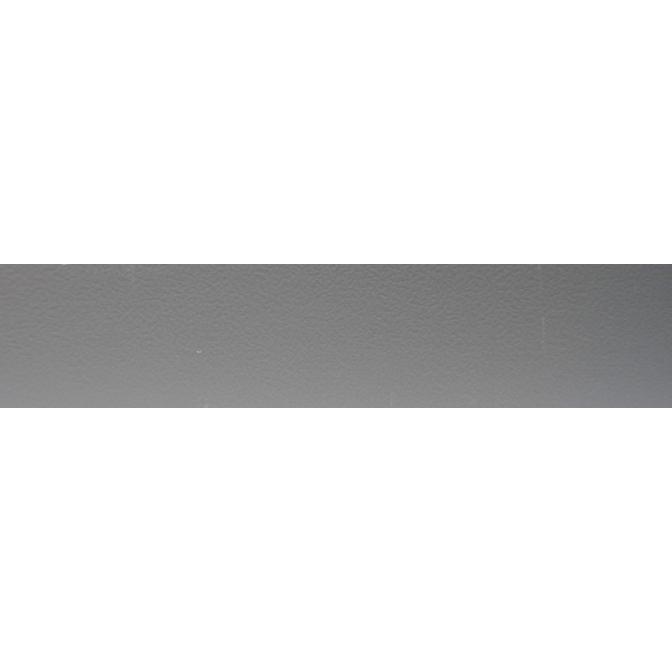 Кромка ABS 23х2, U732 ST9 Серый пыльный, Egger