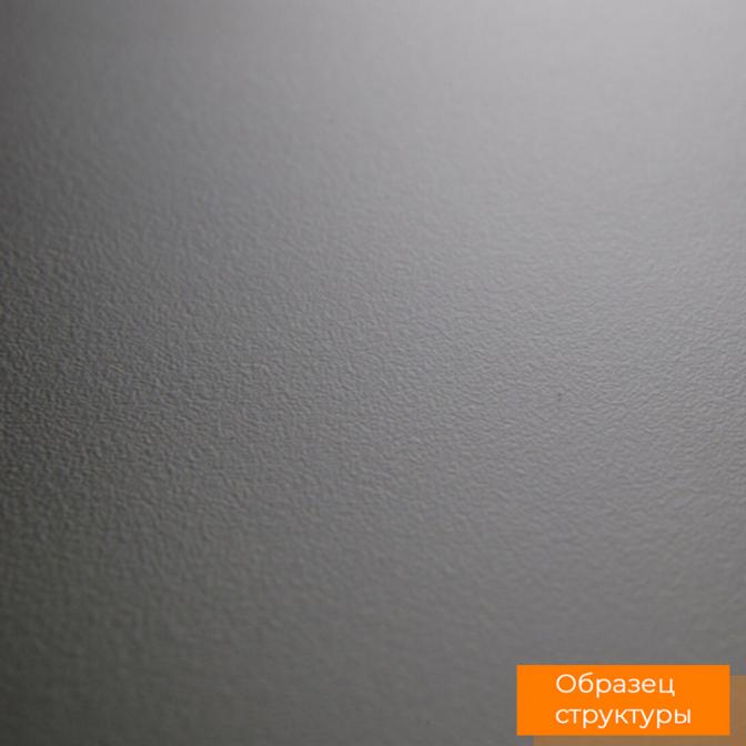 ДСП Swiss Krono 2645 VL Оранжевый Джаффа, 2800х2070х16