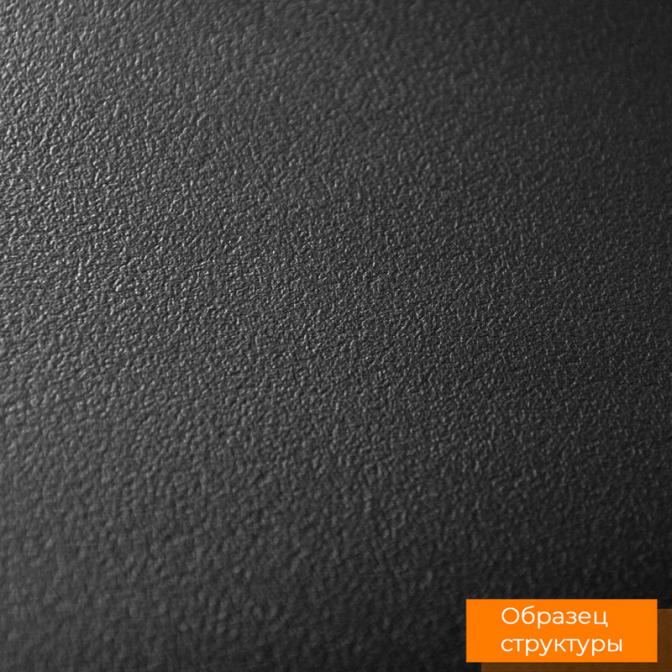 ДСП Swisspan 0415 BS Малиновый, 2750х1830х16