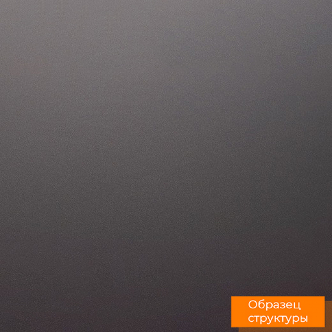 ДСП Egger W908 SM Белый базовый, 2800х2070х16