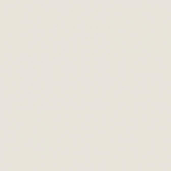 ДСП Egger U775 ST9 Бело-серый, 2800х2070х18