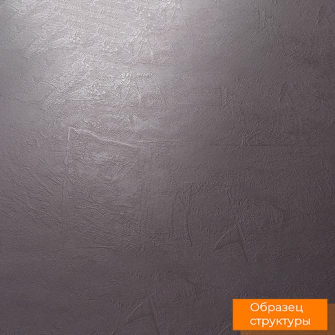 ДСП Egger U788 ST16 Арктика Серый, 2800х2070х18