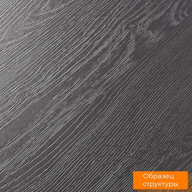 ДСП Egger H3326 ST28 Дуб Гладстоун серо-бежевый, 2800х2070х18