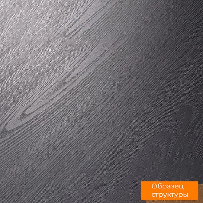 ДСП Egger H1212 ST33 Вяз Тоссини коричневый, 2800х2070х18